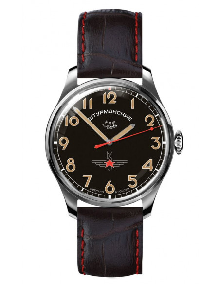 STURMANSKIE Gagarin Vintage 2609/3707129 watch