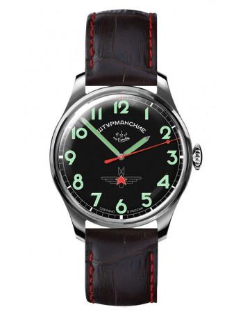 STURMANSKIE Gagarin Vintage 2609/3707130 watch