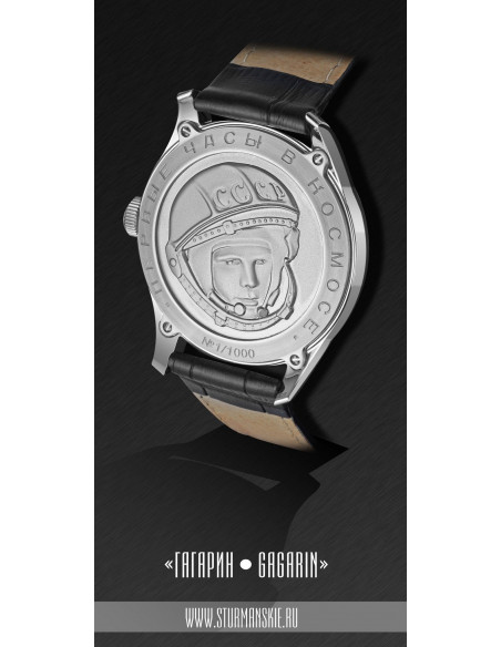 STURMANSKIE Gagarin Vintage 2609/3707130 watch
