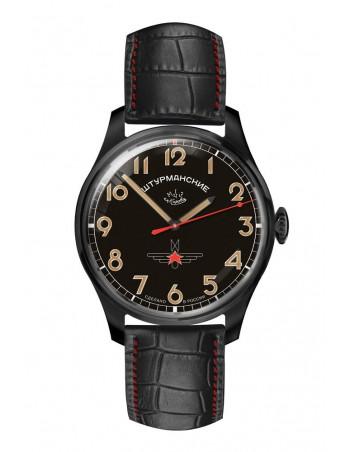 STURMANSKIE Gagarin Vintage 2609/3714129 watch