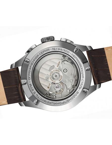 STURMANSKIE Open Space NE88/1855555 watch