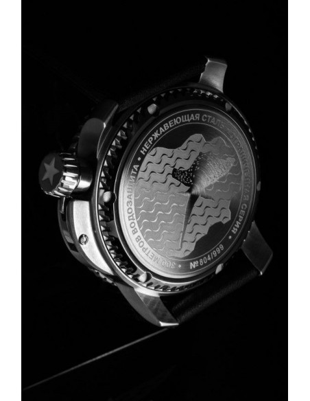 STURMANSKIE Ocean Stingray NH35/1825899 watch