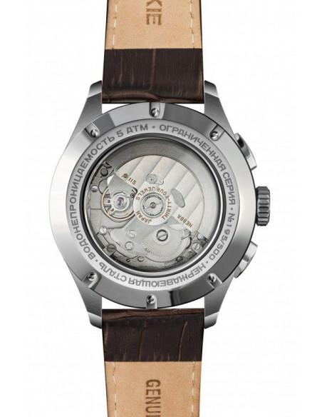 STURMANSKIE Open Space NE88/1855992 watch