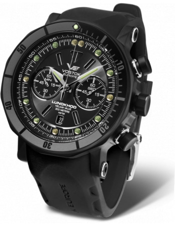 Vostok-Europe Lunokhod-2 6S21-620E529 Chronograph watch Vostok Europe - 1