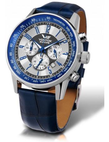 Men's Vostok Europe OS22/5611132 Gaz-14 Limousine watch