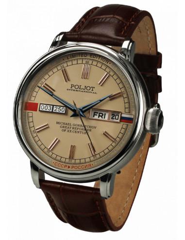 Poljot International Legends Gorbatchov 2427.1546512 Automatic watch Poljot International - 1